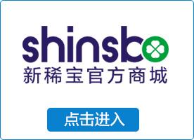 乐虎国际维一官网官方商城