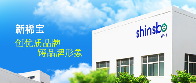 乐虎国际维一官网