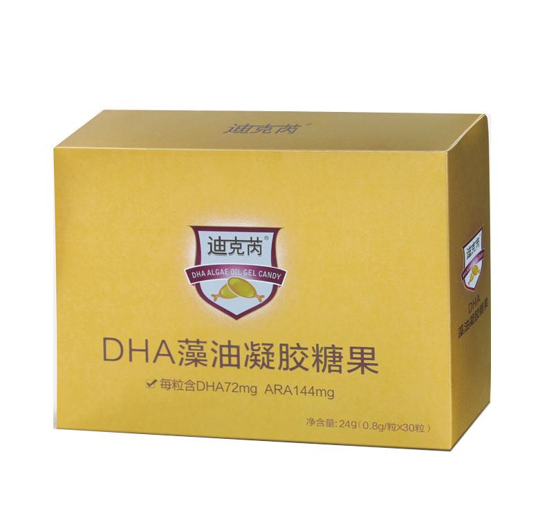迪克芮·DHA藻油凝胶糖果