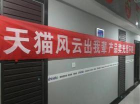 万博手机版官网启动首届11·11文化节 坚守理性健康电商之路