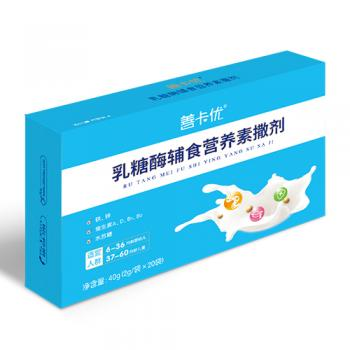 善卡优·乳糖酶辅食营养素撒剂