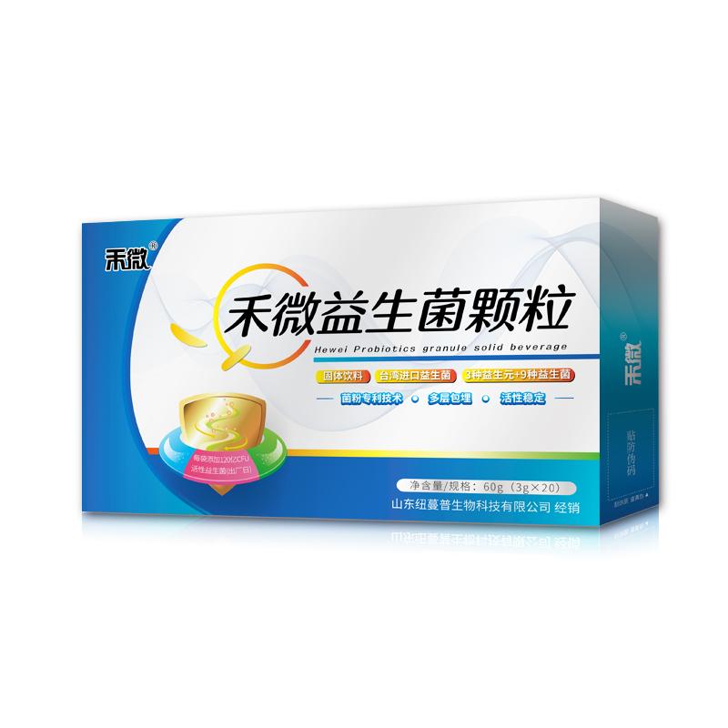 禾微·禾微益生菌颗粒固体饮料