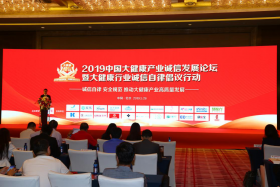 """重磅消息:乐虎国际维一官网被评为""""2019大健康产业十大公信力品牌"""""""