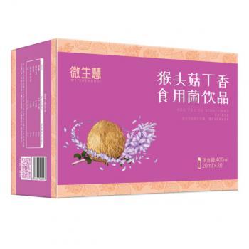 微生慧·猴头菇丁香食用菌饮品