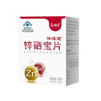 乐虎国际维一官网·体恒健·锌硒宝片(100片)