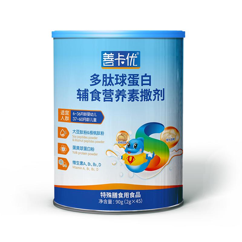 善卡优·多肽球蛋白辅食营养素撒剂