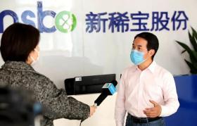 开足马力助战疫: 冠亚br88电脑版健康产业——紧抓生产力,提升免疫力