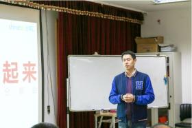 乐虎国际维一官网集团首场创享汇:让创意流行起来