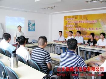 提高新员工素质 加强企业文化培训