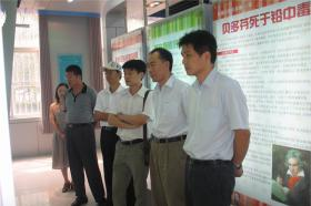 山东省食品药品监督管理局副局长陈耕一行到我公司参观、视察