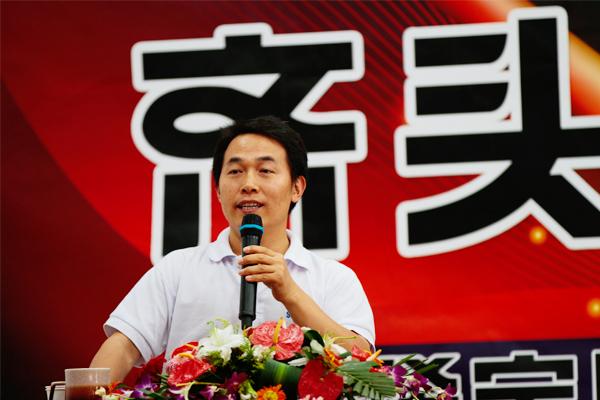 董事长汤传忠先生做了精彩的总结性发言